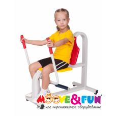 Детский тренажер Жим от груди
