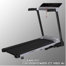 Беговая дорожка Clear Fit CrossPower CT 450 AI