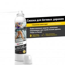 Смазка для беговых дорожек EFELE 405 ml
