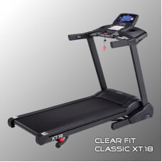 Беговая дорожка Classic XT.18