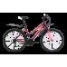 Женский горный велосипед Alta 26 Alloy